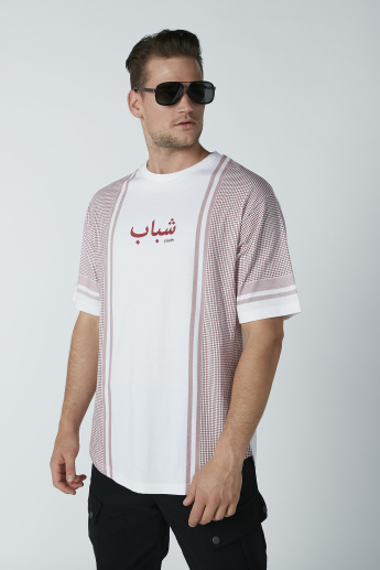 Sustainable Printed T-Shirt with Round Neck