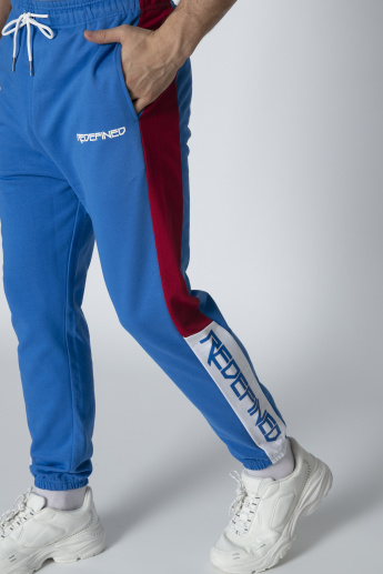 Full Length Printed Jog Pants with Pocket Detail and Drawstring