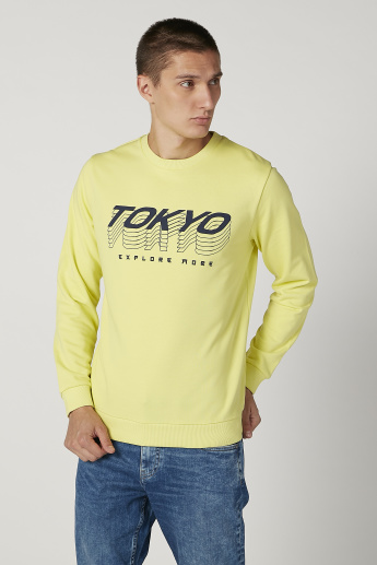Sustainable Printed Sweatshirt with Round Neck and Long Sleeves
